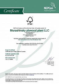 Murashi Plywood Factory is FSC certified