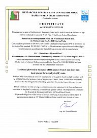 Plywood produced by Murashinskiy Plywood Plant is certified for conformity to CARB and EPA